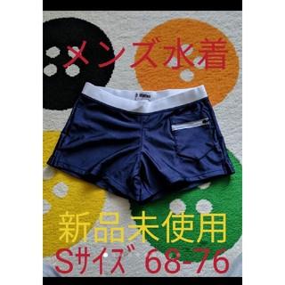 【新品未使用】メンズ ハーフパンツ ショートパンツ 水着  サイズ S