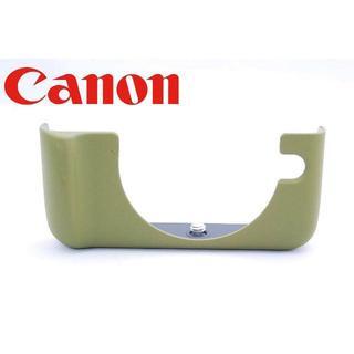 キヤノン(Canon)のcanon キャノン EOS M10 専用ケース フェイスジャケット(ケース/バッグ)