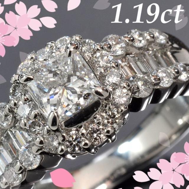 PT900ダイヤモンドリング プリンセスカット DM069 レディースのアクセサリー(リング(指輪))の商品写真