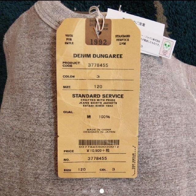DENIM DUNGAREE(デニムダンガリー)の新品タグ付き 120cm DD ポケミキ トレーナー キッズ/ベビー/マタニティのキッズ服 男の子用(90cm~)(Tシャツ/カットソー)の商品写真
