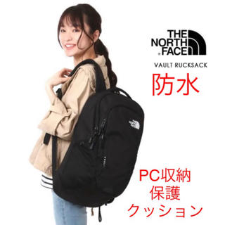 THE NORTH FACE - The North Face リュック バックパック 26.5L