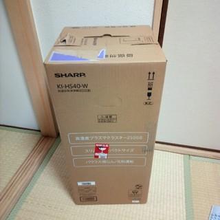シャープ(SHARP)の高濃度プラズマクラスター25000搭載で消臭・除菌効果が大人気です! (空気清浄器)