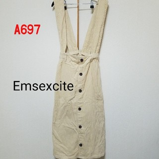 EMSEXCITE - A697♡Emsexcite ジャンスカ