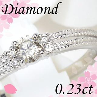 Pt900ダイヤモンド0.23ctリング お手頃価格 DM076(リング(指輪))