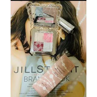 JILLSTUART - ジルスチュアートリップブロッサムエターナルクチュール03、ミックスブラッシュ19