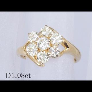 1.08ctフラワーモチーフダイヤモンドリング(リング(指輪))
