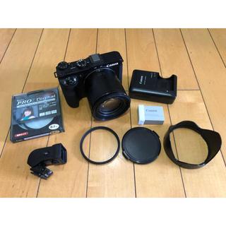 Canon - Canon powershot G3X  美品 付属品多数
