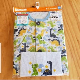 西松屋 - ソフトキルト 長袖 腹巻きパジャマ 80