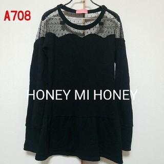 Honey mi Honey - A708♡HONEY MI HONEY チュニック