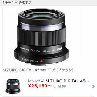OLYMPUS - M.ZUIKO DIGITAL 45mm F1.8
