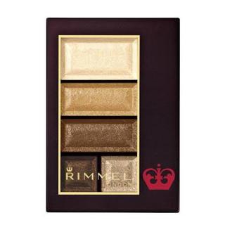 リンメル(RIMMEL)のリンメル ショコラスウィート アイズ 017(アイシャドウ)