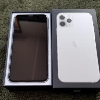 Apple - iPhone11 pro 256GB DOCOMO