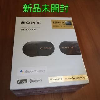 SONY - 新品未開封 ソニー ワイヤレスイヤホンWF-1000XM3 ブラック