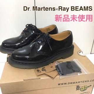 ドクターマーチン(Dr.Martens)の新品未使用箱付き★ドクターマーチン Dr.Martens×Ray BEAMS (ローファー/革靴)