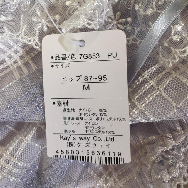Risa Magli(リサマリ)のリサマリ 下着セット レディースの下着/アンダーウェア(ブラ&ショーツセット)の商品写真