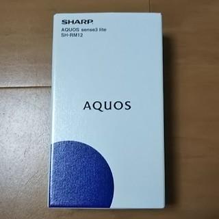 SHARP - AQUOS sense3 lite SH-RM12 未使用 未開封