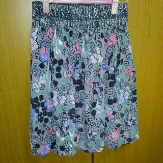 TSUMORI CHISATO - ツモリチサト バルーンスカート