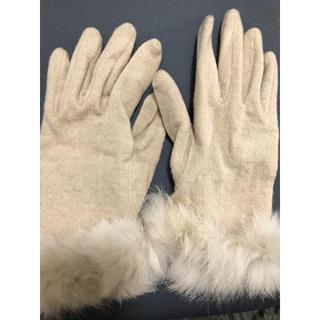 ユナイテッドアローズ(UNITED ARROWS)のユナイテッドアローズ ベージュ 手袋(手袋)