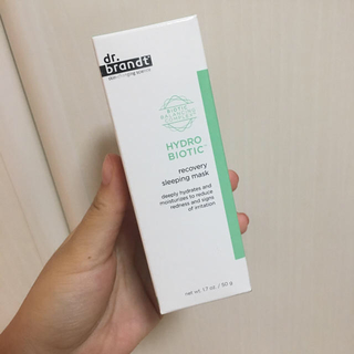 Sephora - 新品未使用 dr. brandt スリーピングマスク sephora