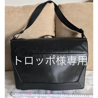 Calvin Klein - カルバン クライン Calvin Klein バッグ 未使用 送料込定価1.6万