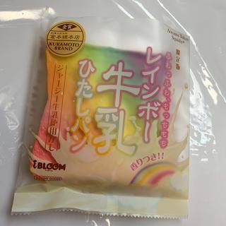 BLOOM - レインボー牛乳ひたしパン