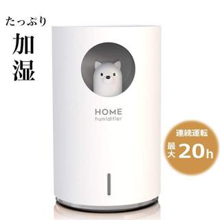 卓上超音波加湿器 シロクマ  7色LEDライト USB電源 (加湿器/除湿機)