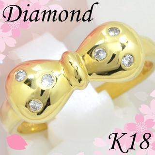 K18ダイヤモンド0.08ctリング リボンモチーフ DM081(リング(指輪))