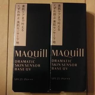 MAQuillAGE - マキアージュ ドラマティックスキンセンサーUV
