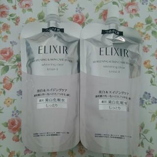 ELIXIR - 2点セット エリクシール ホワイト クリアローション 美白化粧水 しっとり
