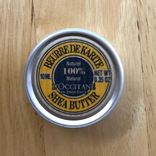L'OCCITANE - ロクシタン シアバター 10ml 新品未開封