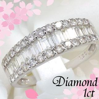 Pt900ダイヤモンド1ctリング 上品なバケットダイヤ DM087(リング(指輪))