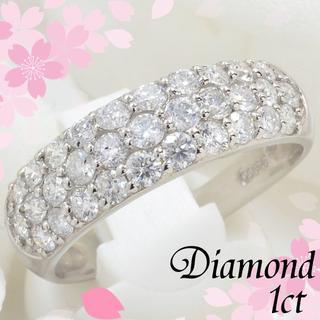 Pt900ダイヤモンド1ctリング パヴェ留め DM088(リング(指輪))