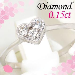 K18WGダイヤモンド0.15ctリング ハートモチーフ DM091(リング(指輪))