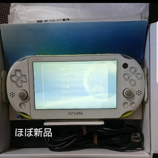 PlayStation Vita - PlayStation®Vita(PCH-2000シリーズ)Wi-Fiモデル …
