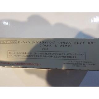 エイボン(AVON)の【エイボン化粧品】28(その他)