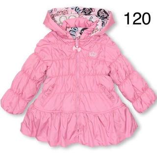 ベビードール(BABYDOLL)の新品 BABYDOLL☆120 リバーシブル フリル コート ベビードール(コート)