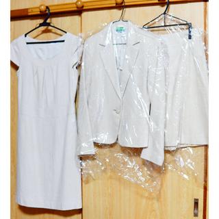 ナチュラルビューティーベーシック(NATURAL BEAUTY BASIC)のスーツ3点セット(スーツ)