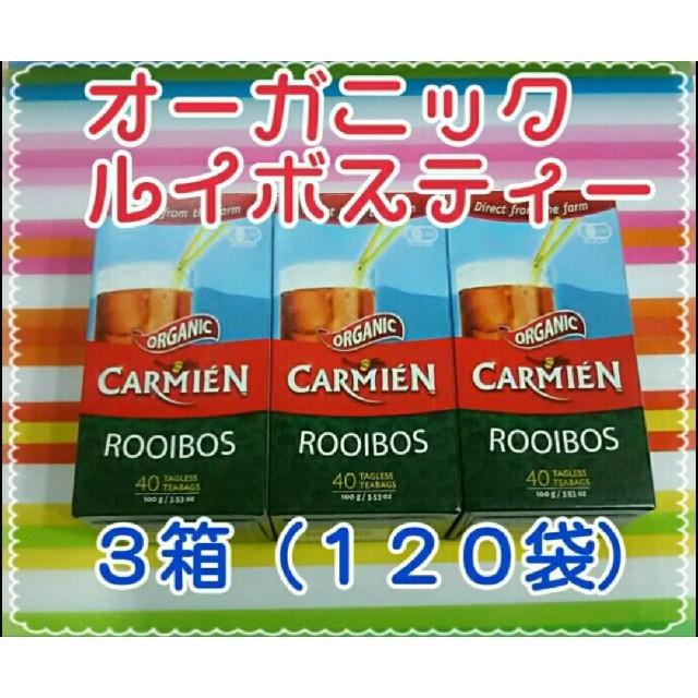 コストコ(コストコ)のコストコ ルイボスティー 3箱 食品/飲料/酒の飲料(茶)の商品写真