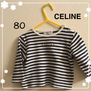 celine - CELINE セリーヌ  80 長袖 ボーダー