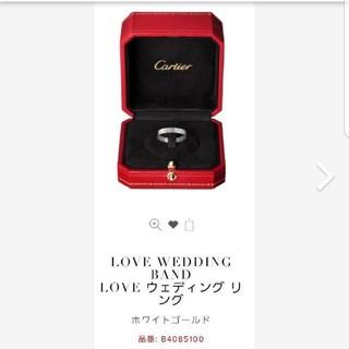 カルティエ(Cartier)の本日限定!SALE♡早いもん勝ち♡カルティエ♡ラブリング(リング(指輪))