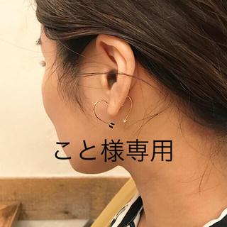 エナソルーナ(Enasoluna)のArrow heart pierced(ピアス)