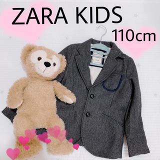 ザラキッズ(ZARA KIDS)のヘリンボーンジャケット💖(ジャケット/上着)
