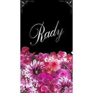Rady - Rady ダメージロングデニムスカート サイズM