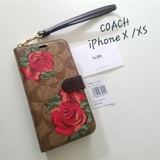 コーチ(COACH)の新品【コーチ】iPhone X / XS 手帳型スマホケース  花柄(iPhoneケース)
