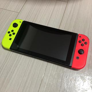Nintendo Switch - Nintendo Switch Joy-Con (L) / (R)