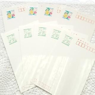 サンリオ(サンリオ)の未使用 はがき (使用済み切手/官製はがき)