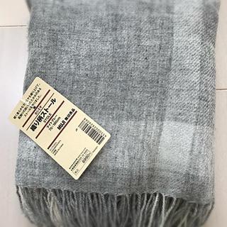 無印良品 カシミヤ 織り柄ストール ライトグレー