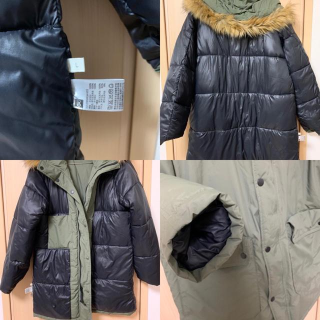 GU(ジーユー)のダウンジャケット メンズのジャケット/アウター(ダウンジャケット)の商品写真