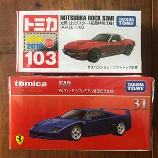 Ferrari - トミカ 初回限定 ロックスター フェラーリ F40 発売記念 限定 レア