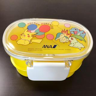 ポケモン - レアアイテム! ANA  ポケモン ランチボックス 弁当箱